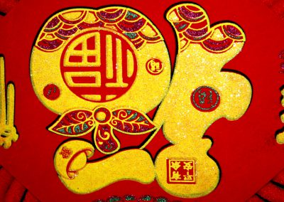 18. Februar 2019 | China – regionale Vielfalt in der Küche